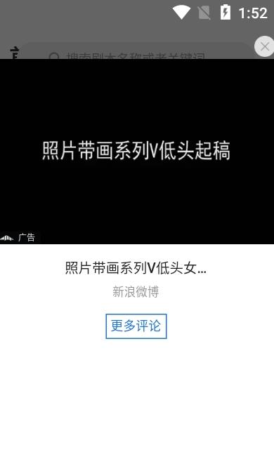 短视频剧本 V1.0.3