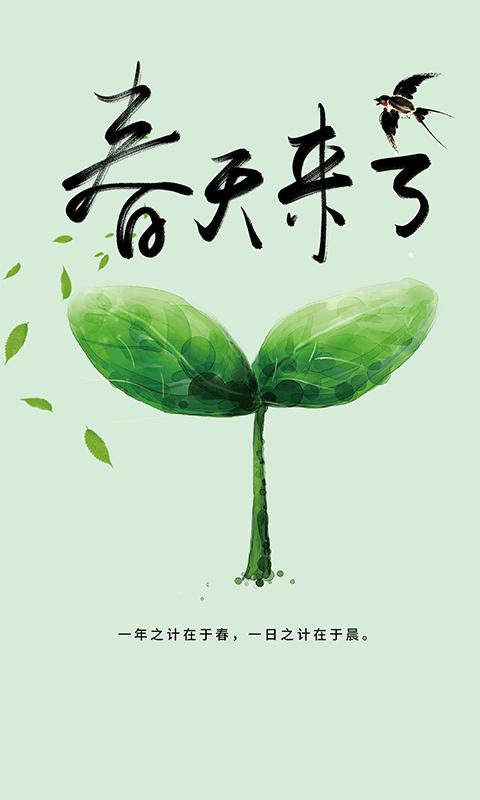 花草识别 V1.0.0