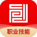 创联职教云 V1.3.2