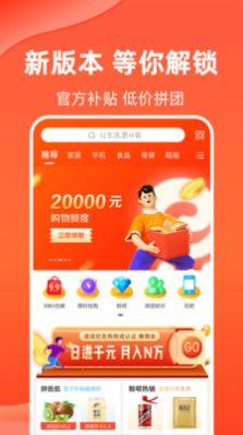 永倍达app v1.2.6