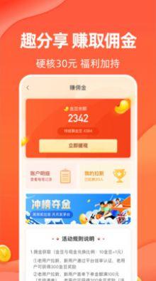 永倍达app