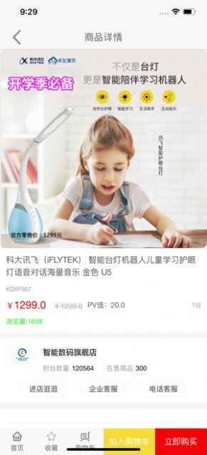 永倍达app安卓 v1.2.6