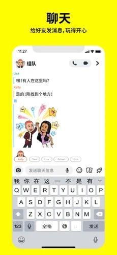动漫人物特效相机snapchat中文版 v10.60.0.0