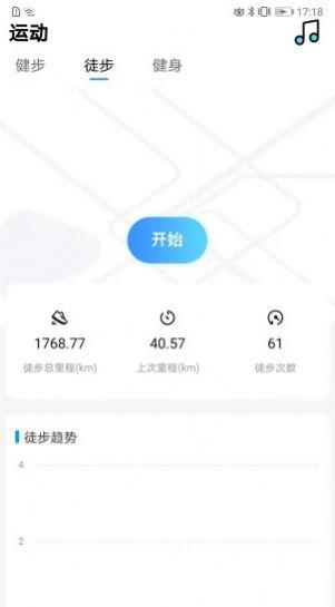 朝夕运动app v1.0