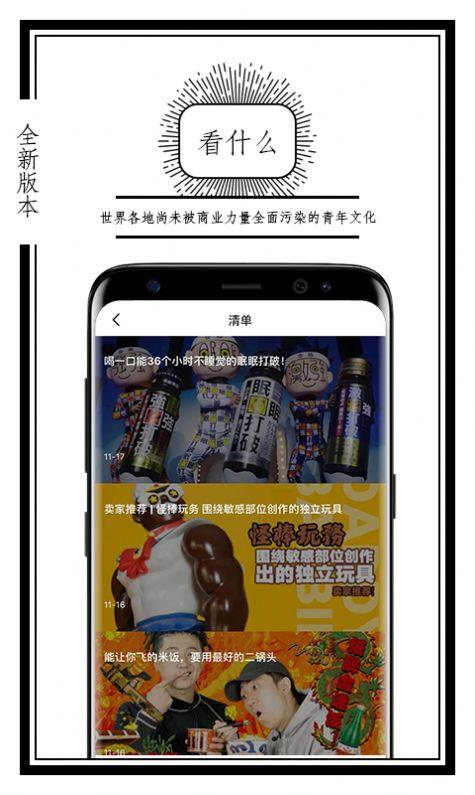 公路商店小说app v5.4.2