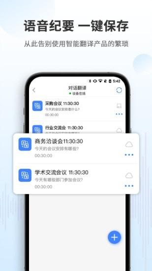 AISmart V1.0.2