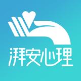 湃安心理 V0.0.29