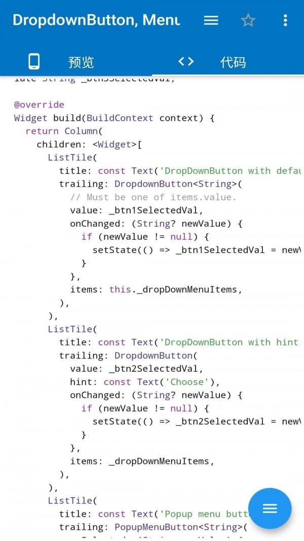Flutter教程 V1.0.1