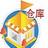 万友志诚原材料与成品库存管理系统官方