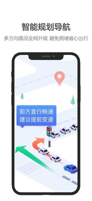 高德地图AR步行导航app