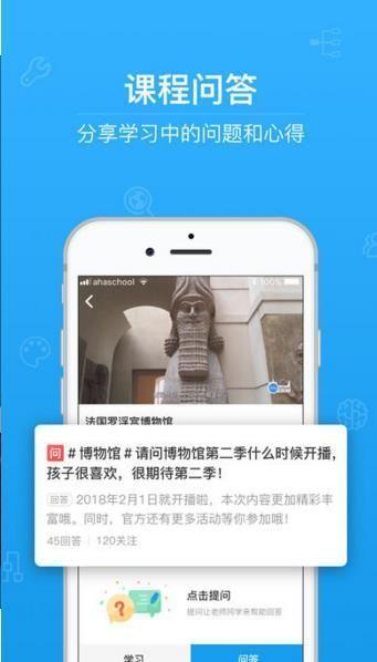 中小学生安全素质教育直播app