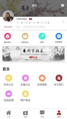 惠己堂文化 V2.8.1