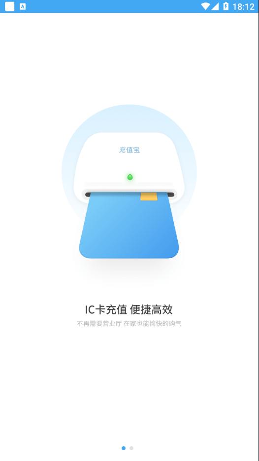 百川易支付 V15.0.0