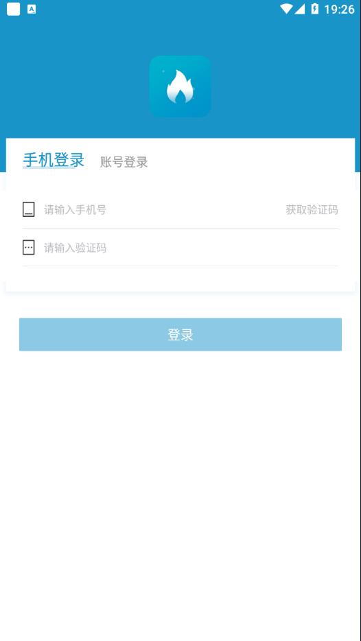 任丘华港 V2.4.0