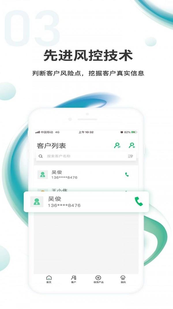 汇智信Pro V1.0.4