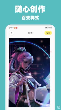 创优编辑器app