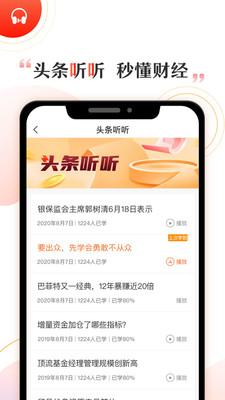 启牛app下载安装