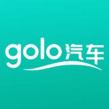 golo汽车安卓版 v1.4.2