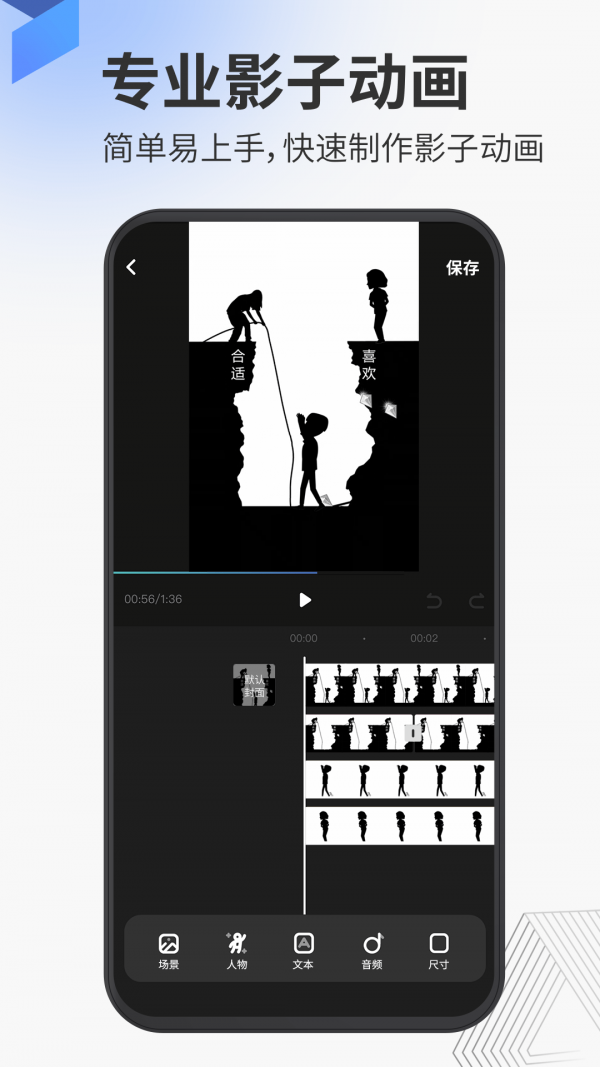 多漫app V1.0
