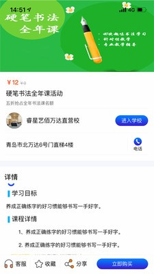 艺培港app V1.0.0