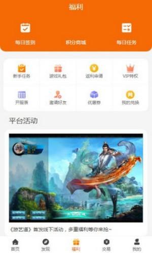 众悦手游盒子app V3.0.21329