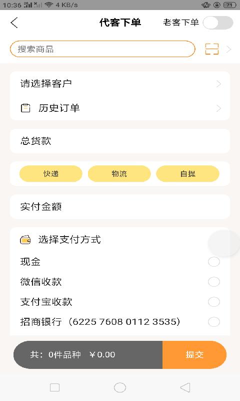 赚赚虎app V0.0.70