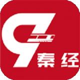 秦经司机app V1.0.0
