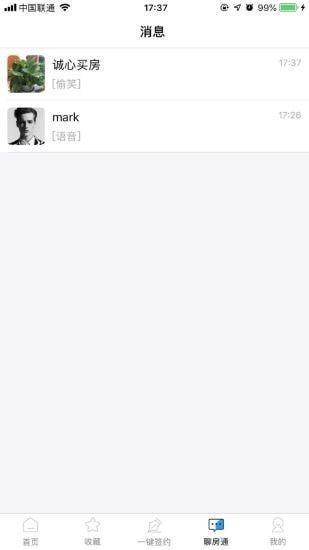 叮咚房产网app V1.6.4