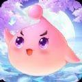 幻兽爱合成安卓版 v2.0.2