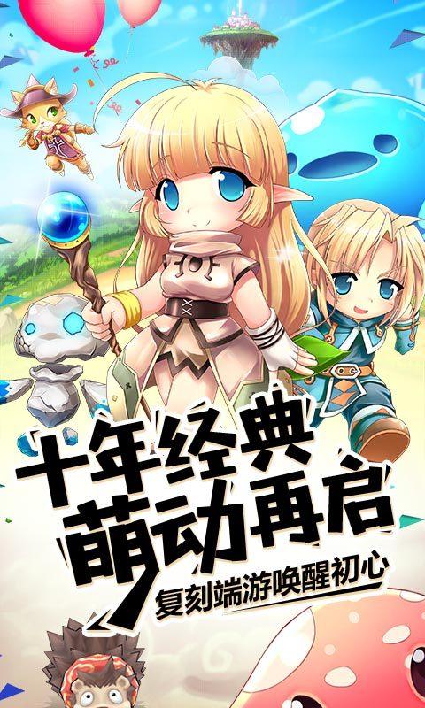 露娜物语-仙境大冒险 v1.0.6