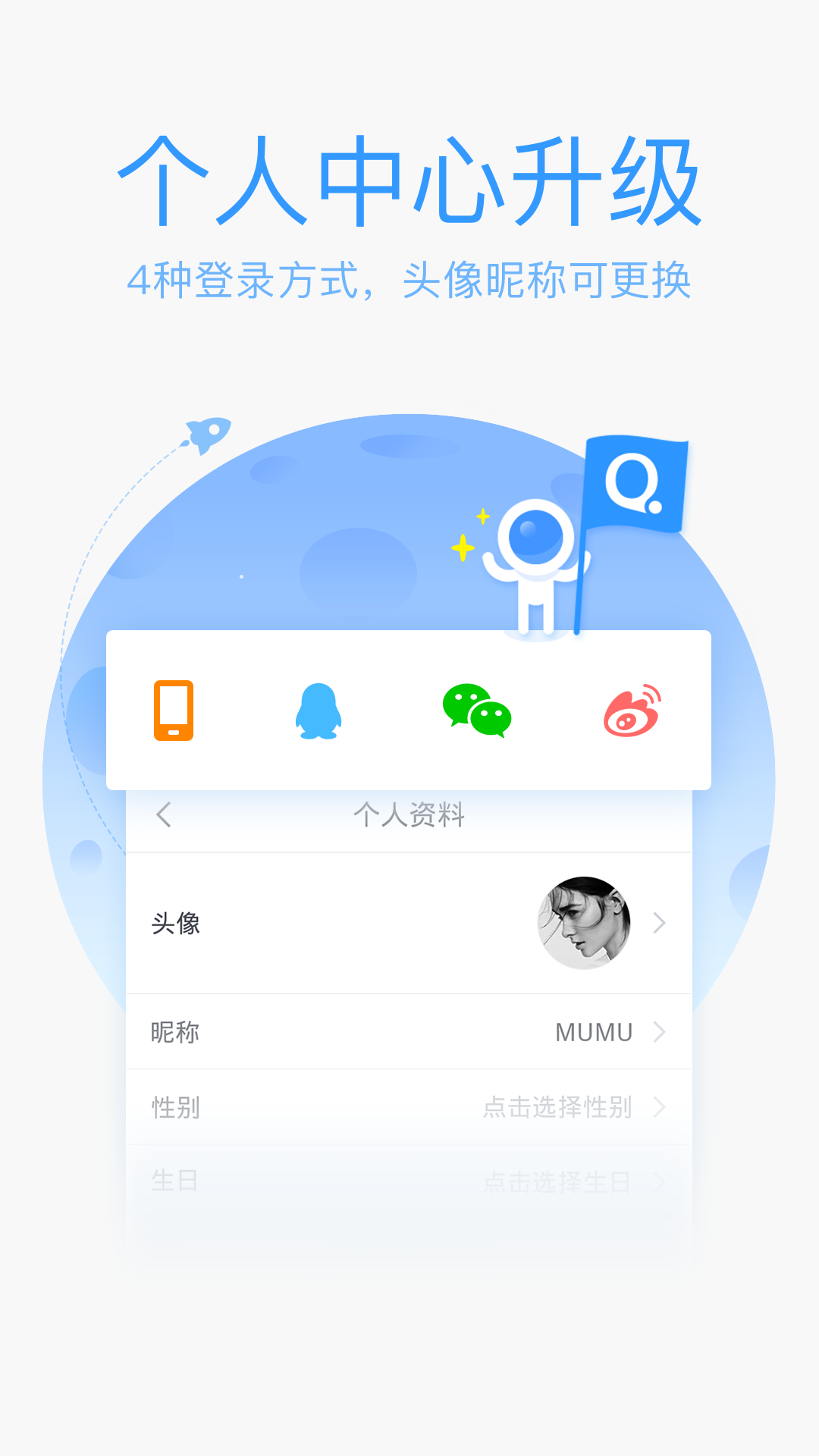 QQ输入法安卓版 V8.2.1