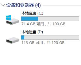 重装系统后各盘的资料还在吗