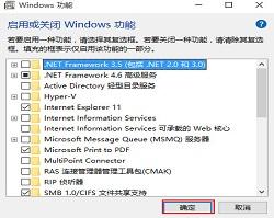 大番茄分享卸载Win10系统多余Windows组件的操作步骤