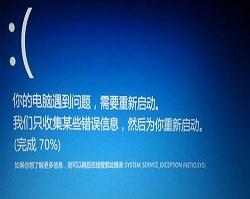 大番茄分享tdx.sys文件导致电脑蓝屏的详细解决方法