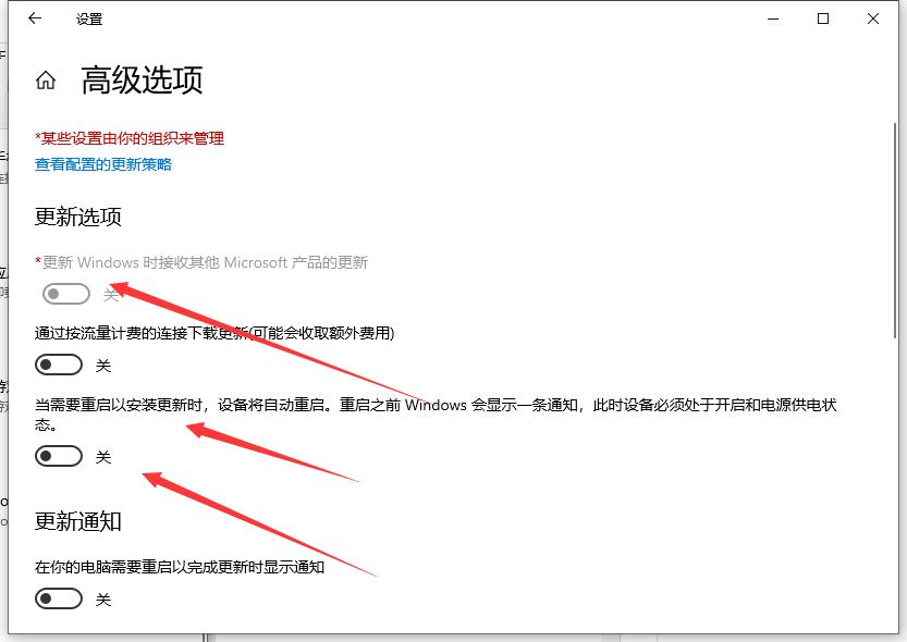 Win10自动更新功能怎么关闭 自动更新功能关闭方法