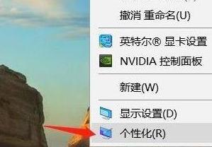 Win11系统找不到回收站要如何解决 Win11系统显示回收站的操作方法